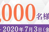 花王株式会社|セグレタ