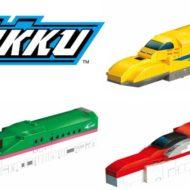 ブロックを組み立てて新幹線を走らせよう♪BIKKU「ビルドトレイン」シリーズのモニター募集! | ママノワ