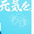 1,000名様に1万円分の豪華食材が当たるキャンペーン!