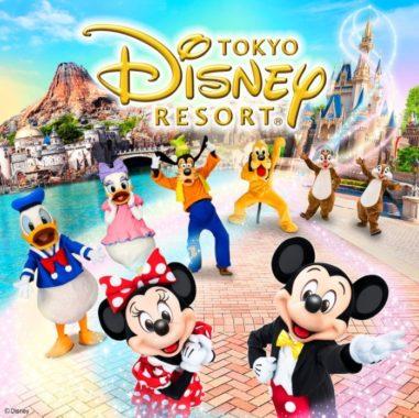 ディズニー入場券やグッズが当たるJ:COMのハピネスキャンペーン☆