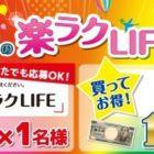 現金30万円 / 現金1万円