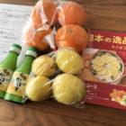伊藤園・西友のハガキ懸賞で「柑橘詰め合わせ」が当選しました♪