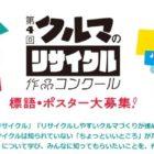 賞状、図書カード2万円分 他