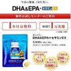 サントリー DHA&EPA+セサミンEX