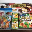 ウエルシア×ロッテのハガキ懸賞で「お菓子詰め合わせ」が当選しました!