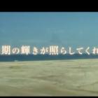 1万円分の旅行券やアマギフがその場で当たる豪華キャンペーン☆