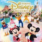 ディズニー貸切イベント招待券が当たる豪華キャンペーン☆