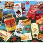 カナダの美味しいギフトセットが24名様に当たる豪華懸賞♪