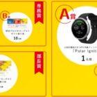 尿酸値サロンポイントを集めよう!|株式会社 明治 - Meiji Co., Ltd.