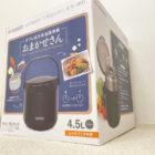 エフピコのキャンペーンで「アイリスオーヤマ ダブル真空保温調理鍋」が当選しました!