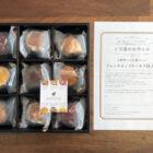 ニチバンのハガキ懸賞で「フレンチカップケーキ」が当選しました☆