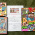 KADOKAWAのキャンペーンで「別冊てれびげーむマガジン スペシャル マインクラフト 進め! 達人への道号」が当選しました☆