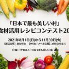 商品券 5万円分 / 2万円分 / 1万円分