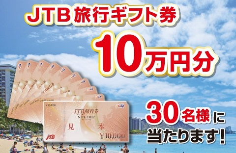 おかめ豆腐 おいしい大豆の味がするキャンペーン| おかめ納豆 タカノフーズ株式会社!