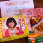 丸美屋|のっけるふりかけ|前田敦子|お弁当レシピ