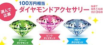 AsahiKASEI サランラップキャンペーン カラフルにプレゼント実施中!|旭化成ホームプロダクツ!!