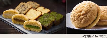 ラカント愛されて20年記念キャンペーン カロリー0の自然派甘味料『ラカントS』 公式サイト