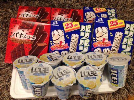 森永 日本アイスクリーム協会 ICE BOX