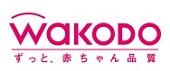 和光堂株式会社 wakodo はいはい