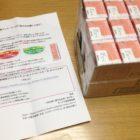 モニプラ 日清ヨーク株式会社 トマトの乳酸菌 Facebook