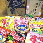 湖池屋「第二回 一斗缶に入ったスナックの詰め合わせを1,000名様にプレゼント!」
