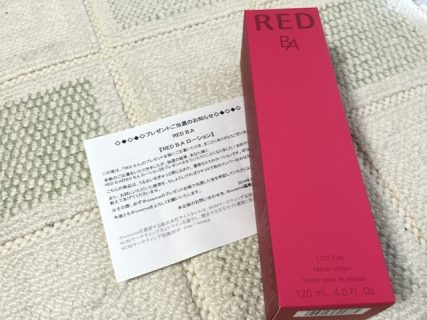 RED B.Aローション @cosme アットコスメ
