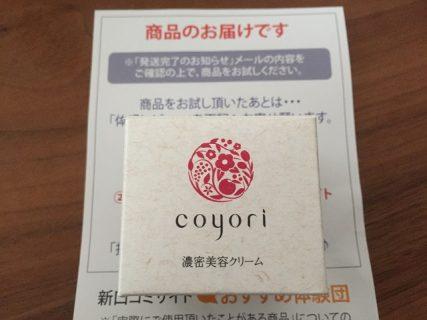 BLOG monitor「Coyori 濃密美容クリーム」