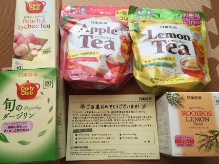 日東紅茶 三井農林 デイリークラブ アロマハウス