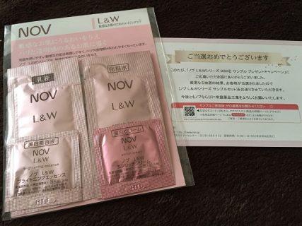 NOV「L&Wシリーズ ノブ