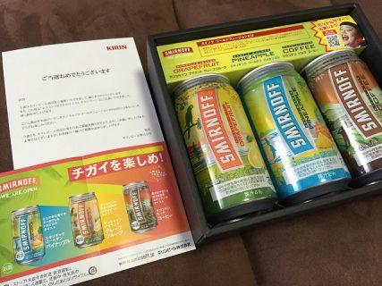 KIRIN「#スミノフまさかのテイスト キャンペーン」 キリンビール