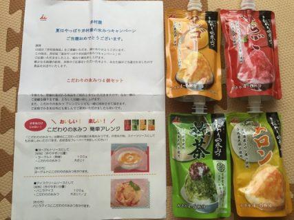 井村屋「こだわりの氷みつ4個セット」 imuraya