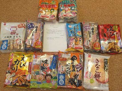 岩塚製菓「岩塚製菓商品詰め合わせ