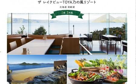 新品質 実感!日本の水で、たくみに香るプレゼントキャンペーン|AGF Lounge 味の素 AJINOMOTO
