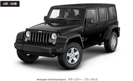 MAKE IT REAL Jeep® fca Wrangler ラングラー.